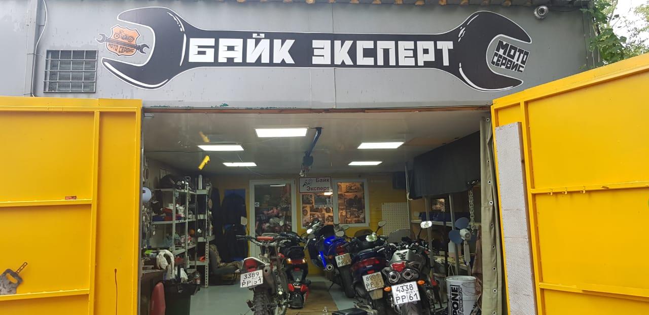 Ремонт, диагностика, настройка мототехники - мотоциклов, скутеров, мопедов, байка.